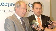 Συνάντηση του ΥΜΕ κ. Ευριπίδη Στυλιανίδη με τον Αναπληρωτή Υπουργό Εσωτερικών κ. Χρήστο Μαρκογιαννάκη
