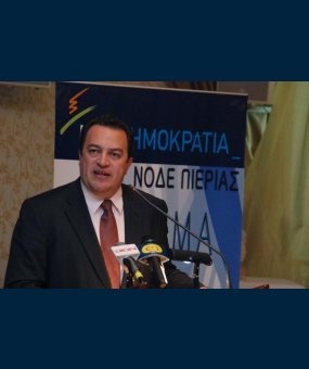 Ομιλία του Ευριπίδη Στυλιανίδη σε εκδήλωση της ΝΟΔΕ Πιερίας