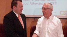 Υπογραφή Μνημονίου Συνεργασίας μεταξύ Δήμου Αθηναίων και ΟΣΕ
