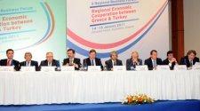Ομιλία του Ευριπίδη Στυλιανίδη στο Ελληνοτουρκικό Επιχειρηματικό Φόρουμ στην Κομοτηνή