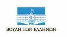 Υποβάθμιση του ιστορικού Δήμου Μαρωνειας κατά την διετία Παπανδρέου